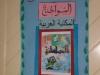 CDI arabe: journée de la citoyenneté  (3