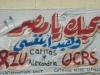 Caritas: je t'aime Egypte-6ème primaire-29-3-2011