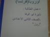 CDI arabe: préparatoire-exemples de