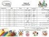 Activités d'été: cycle maternel (2011-2012)