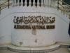 Visite du musée national d'Alexandrie : 3ème