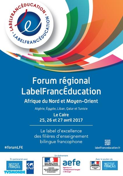 1er forum regional avril2017