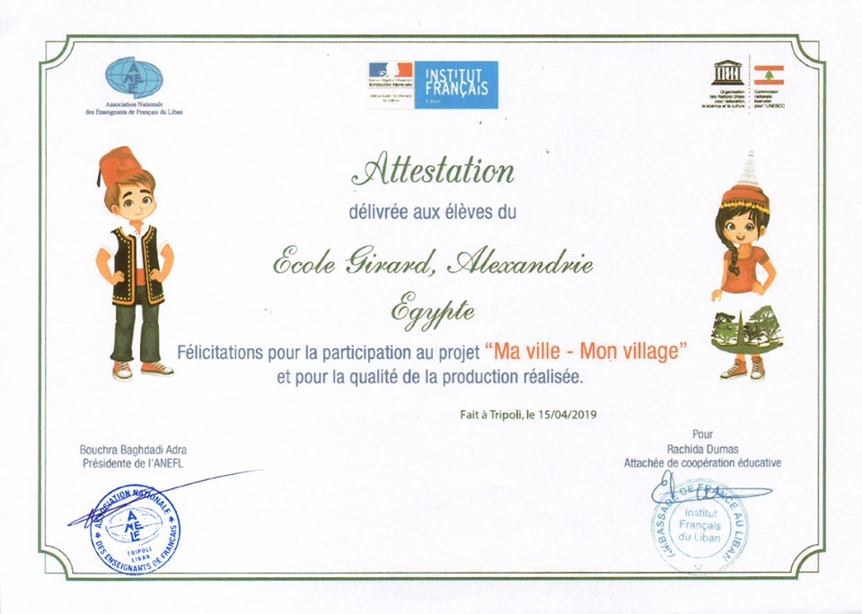 Attestation Ma ville Mon village
